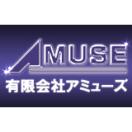 「有限会社アミューズ」のロゴ