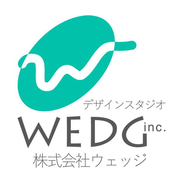 「株式会社ウェッジ」のロゴ