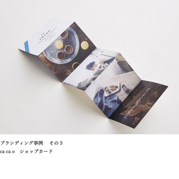 「Okita Yosuke Attitudes」のPR画像