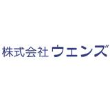 「株式会社ウェンズ」のロゴ