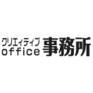 「クリエィティブOffice事務所」のロゴ