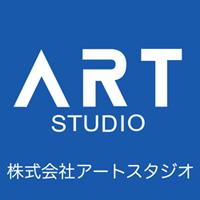 「株式会社アートスタジオ」のロゴ