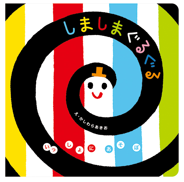 「株式会社京田クリエーション」のPR画像