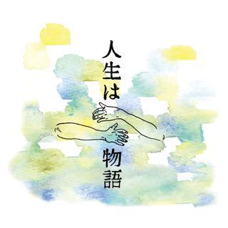 「中道達也」のロゴ
