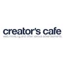 「株式会社クリエイターズカフェ」のロゴ