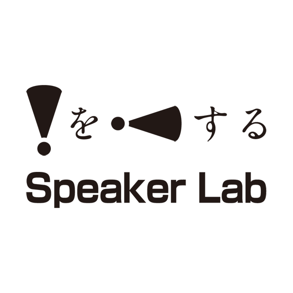 「株式会社オーゼットカンパニー スピーカーラボ部」のロゴ