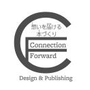 「コネクションフォワード」のロゴ