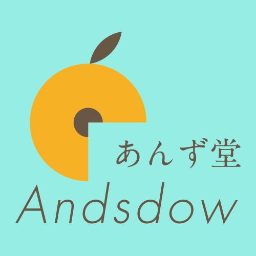 「あんず堂」のロゴ