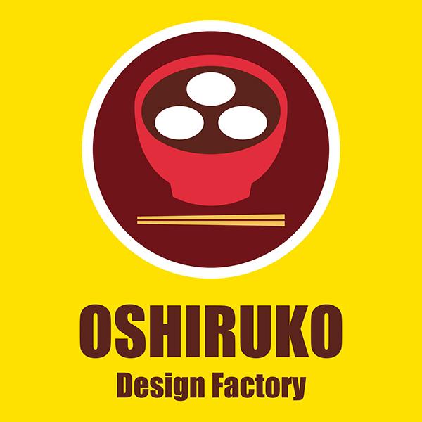 「おしるこデザインファクトリー」のロゴ
