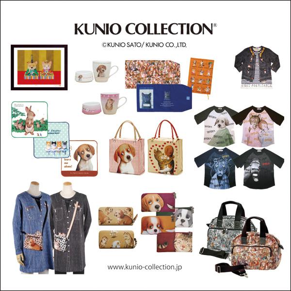 「有限会社クニオ」のPR画像