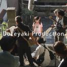 「映像制作チームDoteyaki Production」のロゴ