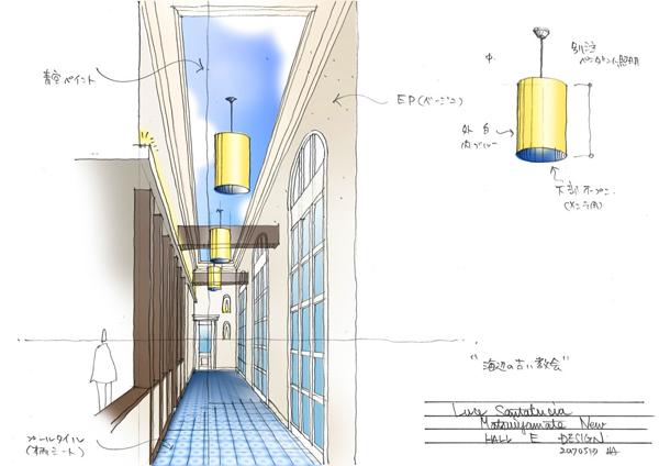 「株式会社インターデザイン」のPR画像