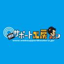 「Webサポート工房」のロゴ