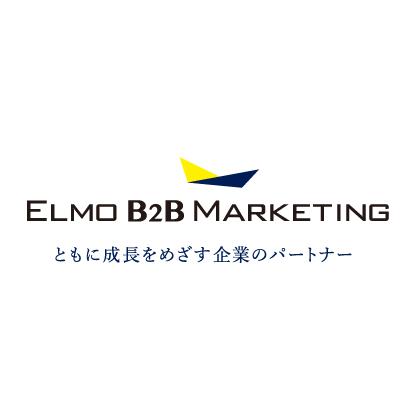 「エルモB2Bマーケティング株式会社」のロゴ