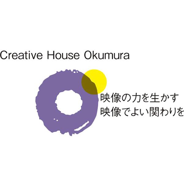「クリエイティブハウスおくむら」のロゴ