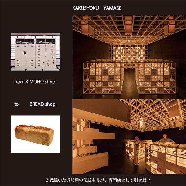 「大薮義章建築計画所」のPR画像