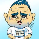 「加藤豪」のロゴ