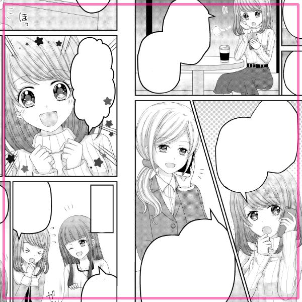 「海月ぱれっと」のPR画像
