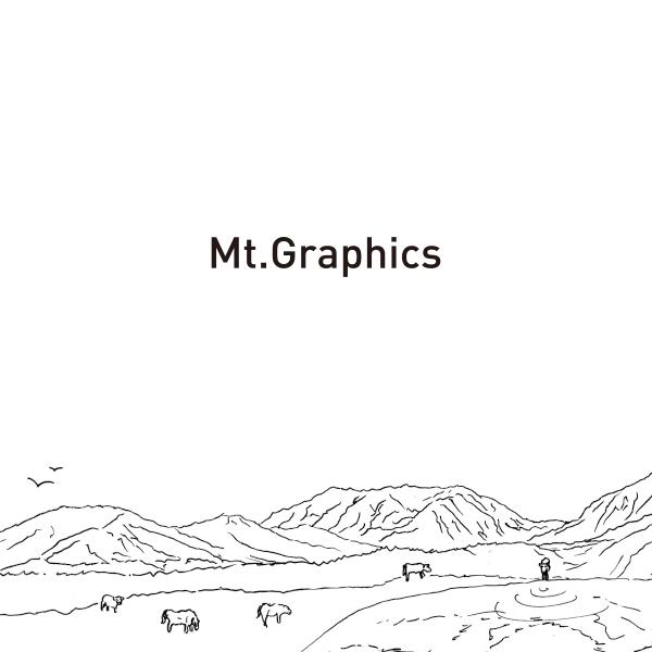 「マウントグラフィックス」のPR画像