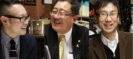 カズ・オオモリ氏、大橋正起氏、青木良彰氏