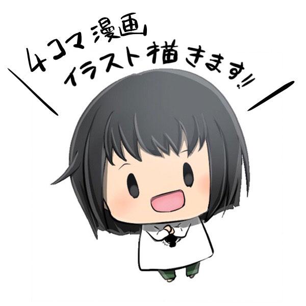 「きゃべT」のロゴ