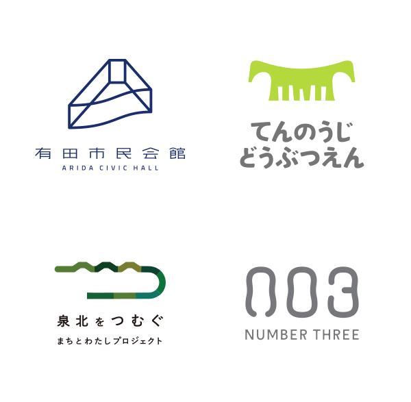 (「デザイン峠〈design toge〉」のPR画像)