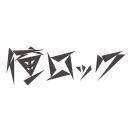 「俺ロック」のロゴ