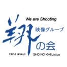 「有限会社映像グループ翔の会」のロゴ