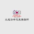 「北尾浩幸写真事務所」のロゴ