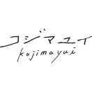「コジマユイ」のロゴ