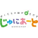 「大西ひろし」のロゴ