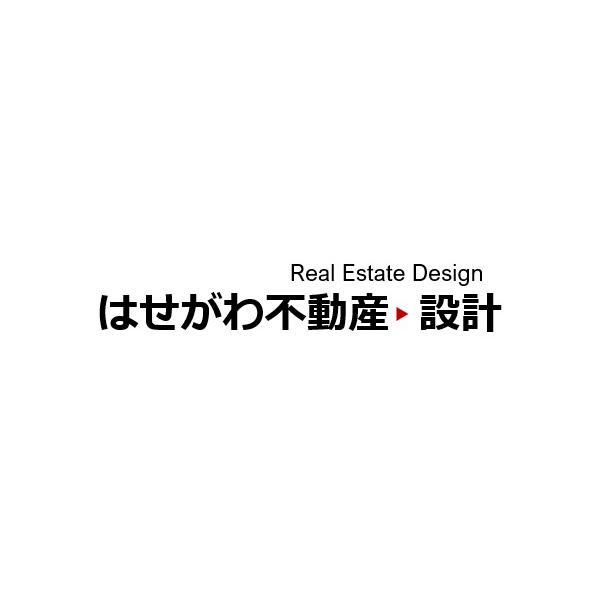 「はせがわ不動産・設計」のロゴ