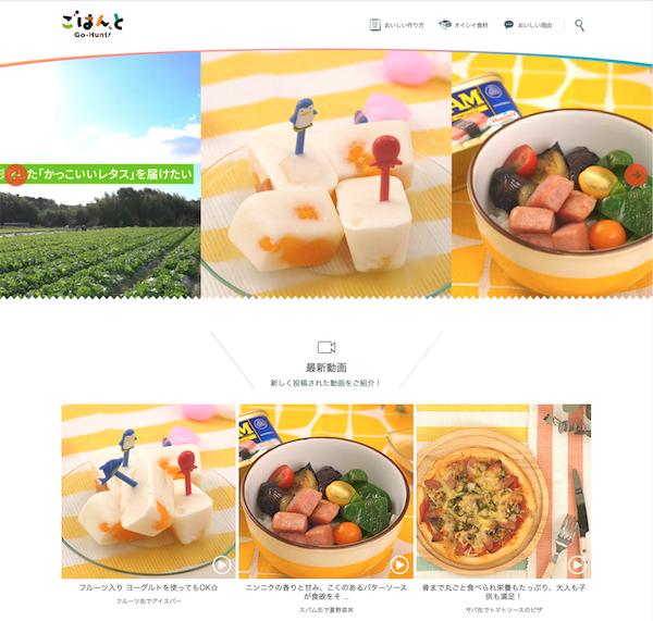 ウェブサイトページ「株式会社Engine」のPR画像