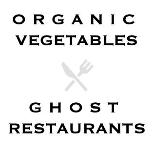 レストランロゴ「株式会社Engine」のPR画像