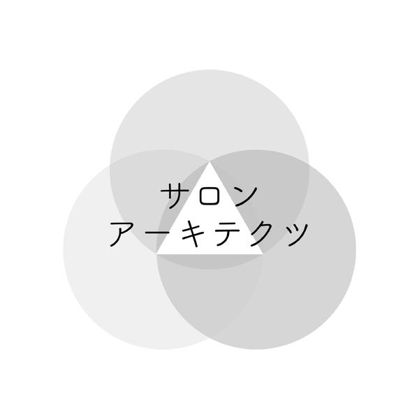 「サロンアーキテクツ」のロゴ