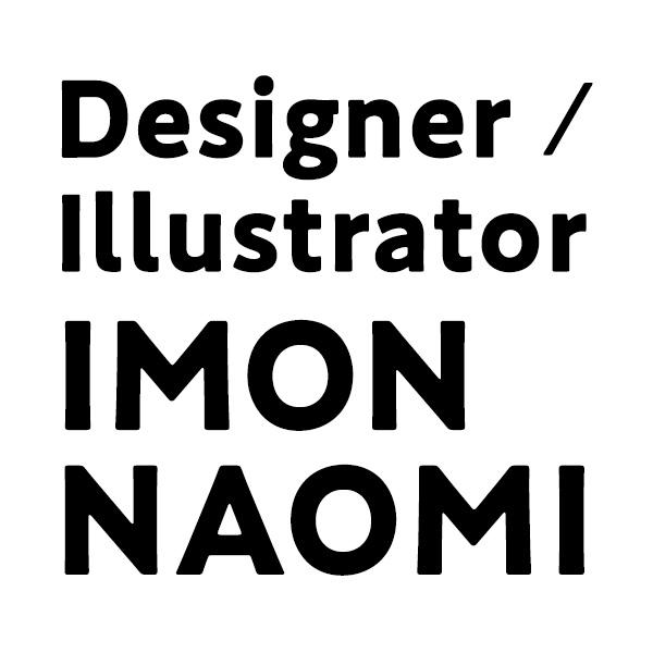 「井門直美」のロゴ
