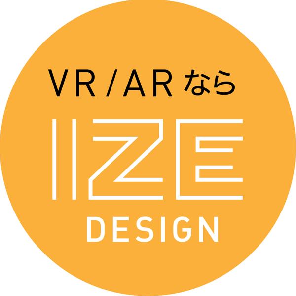 「株式会社IZE」のロゴ