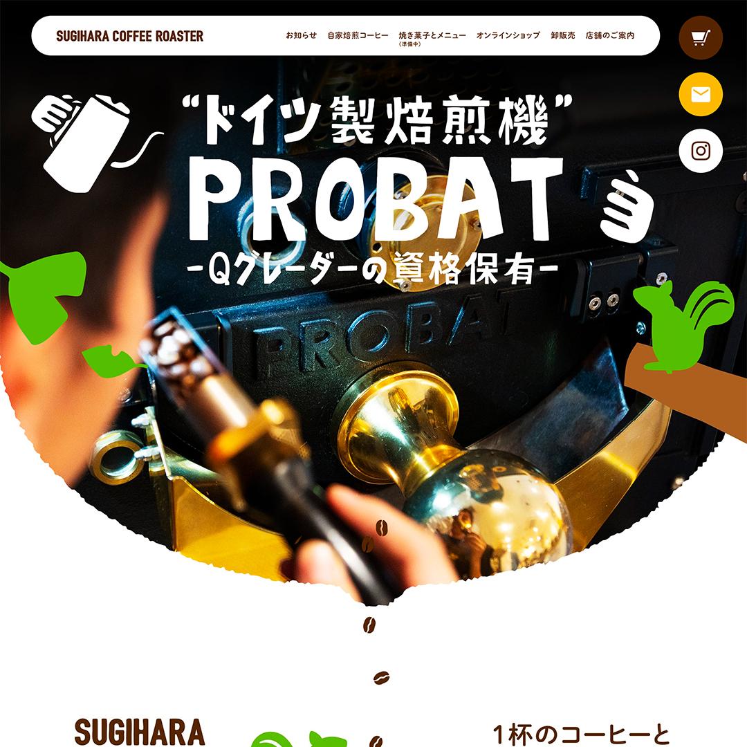 ウェブサイト画像「yuu」のPR画像