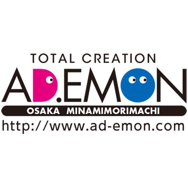 「株式会社アド・エモン」のロゴ