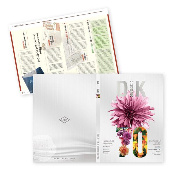 冊子「tenda-sana」のPR画像
