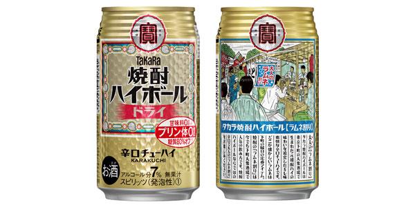 缶飲料「有限会社サン・クリエイト」のPR画像