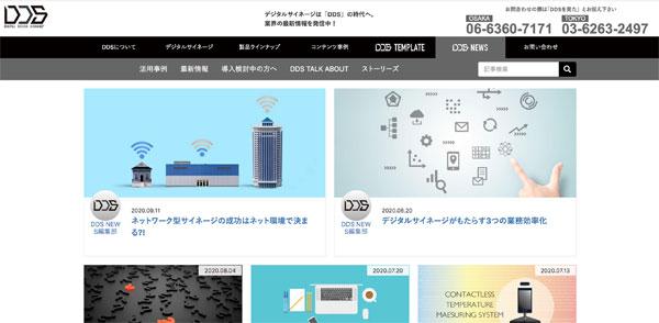 PR画像「DESIGNS株式会社」のPR画像