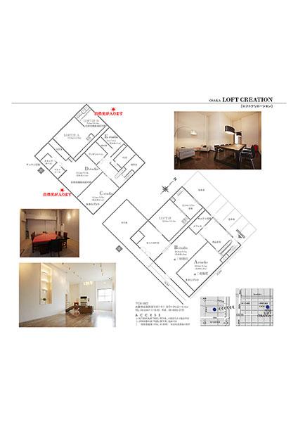 作例「株式会社大阪アイ・ディ・シィ写真センター」のPR画像