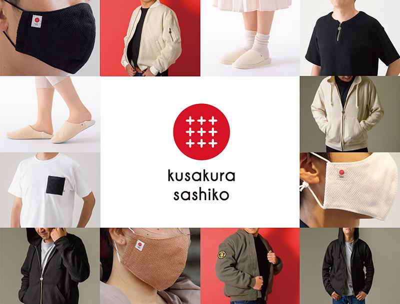 「九櫻刺子」ロゴ