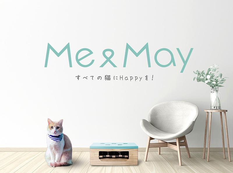 「Me&May」ロゴ