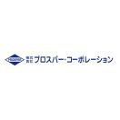 「株式会社プロスパー・コーポレーション」のロゴ