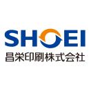 「昌栄印刷株式会社」のロゴ