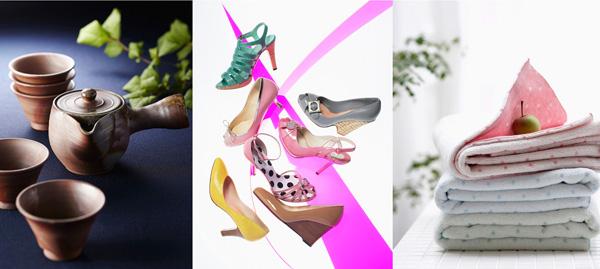茶器、靴、タオル「スタジオ ism」のPR画像