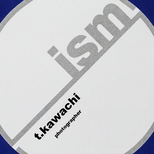 「スタジオ ism」のロゴ