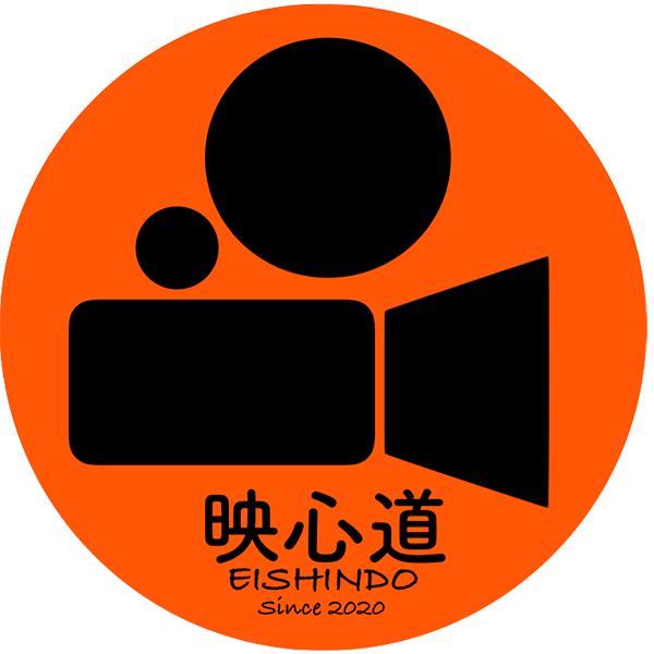 「映心道」のロゴ